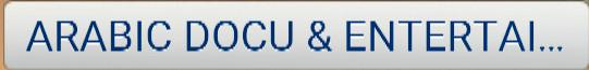 ARABIC DOCUMENTARIES ABONNEMENT IPTV PREMIUM