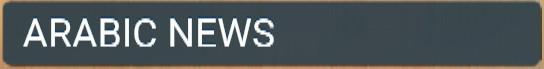 ARABIC NEWS ABONNEMENT IPTV PREMIUM